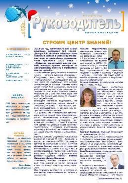 012016_ru