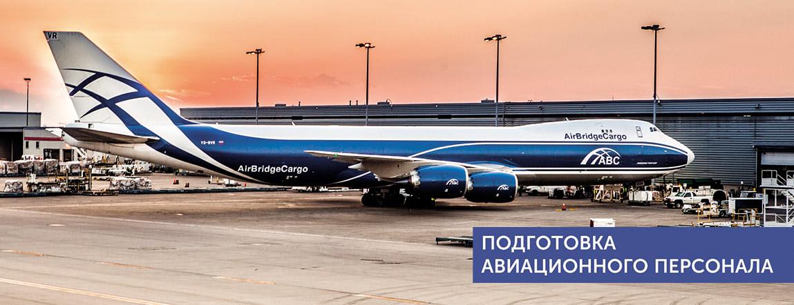 Slider2_ATC_rus_new