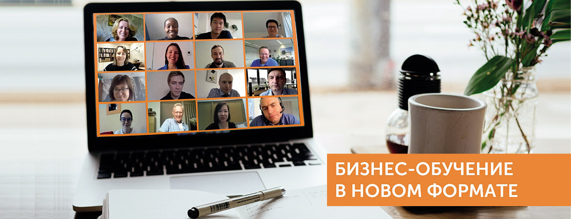 Slider_ru_web